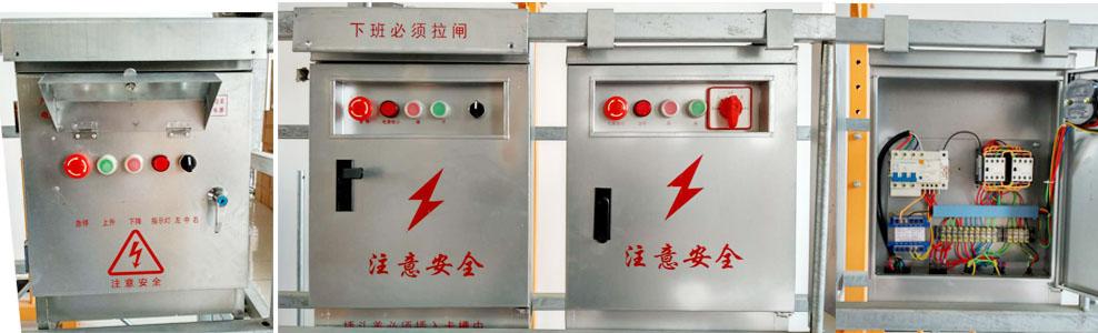 河北吊篮配电箱生产厂家