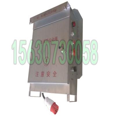 电动吊篮配电箱防水设计