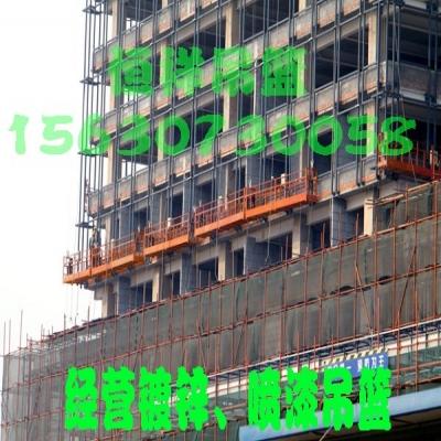 长沙南站幕墙安装电动吊篮使用方案-河北吊篮(三)